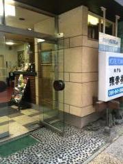 ホテル東雲亭