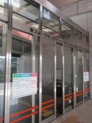 名古屋市東スポーツセンター