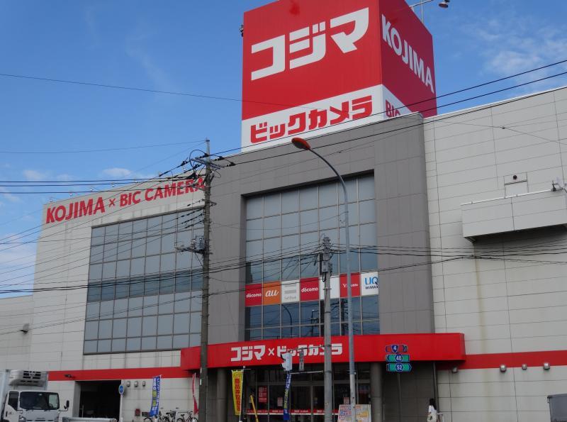 コジマ×ビックカメラ 越谷店