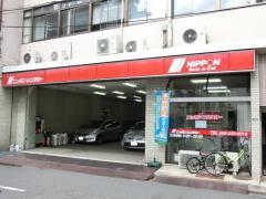 ニッポンレンタカー八丁堀営業所