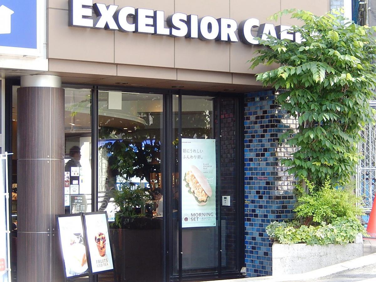 市ヶ谷 喫茶店