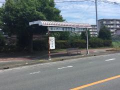 「宮田団地」バス停留所