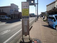 「若宮十字路」バス停留所