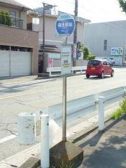 「益生駅前」バス停留所