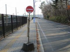 「仙台高校南」バス停留所