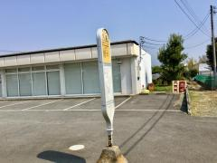 「丸島」バス停留所