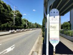 「六堂辻」バス停留所
