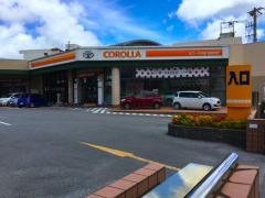 トヨタカローラ沖縄南風原店_施設外観