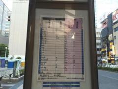 「品川駅東口」バス停留所