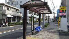 「陣屋橋」バス停留所