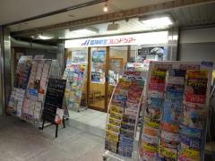 阪急交通社 阪神航空トラベルサロン