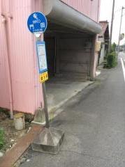 「門田」バス停留所