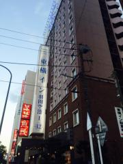 東横イン羽田空港1