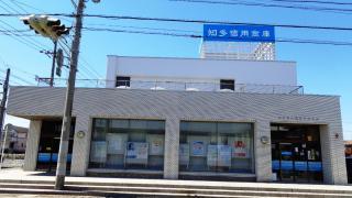 知多信用金庫栄町支店
