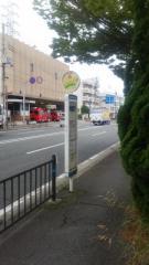 「尼崎西消防署」バス停留所