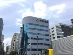 ヤマトホールディングス株式会社