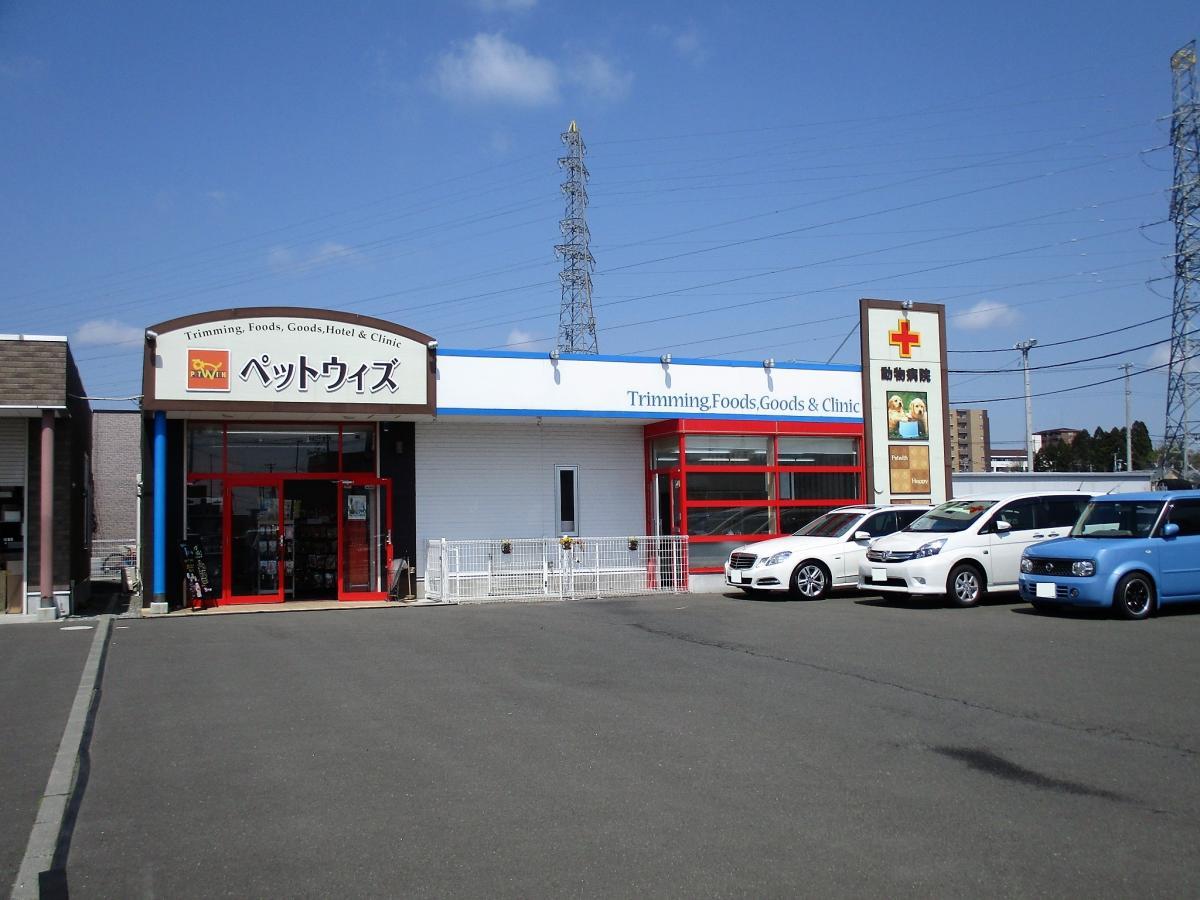 ペットウィズ泉店_施設外観