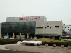 別府観光港