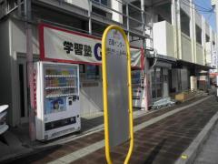 「古島インター」バス停留所
