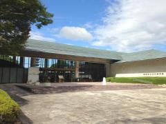 滋賀県立近代美術館