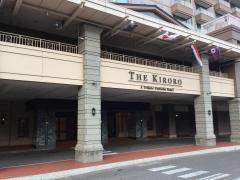 キロロ トリビュートポートフォリオホテル