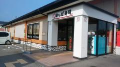 かっぱ寿司姫路野里店