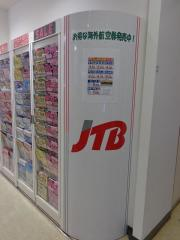 JTB関東 トラベルサロン西武筑波