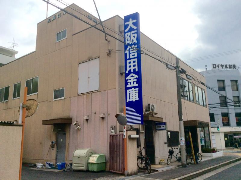 大阪信用金庫加美支店_施設外観