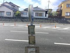 「池田台」バス停留所