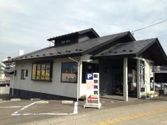 ドッグ&キャットホスピタル・ガルファー_施設外観