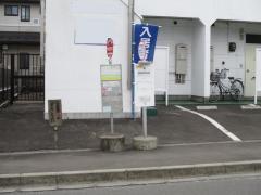 桜ケ丘五丁目_施設外観