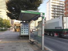 「勝どき駅前」バス停留所