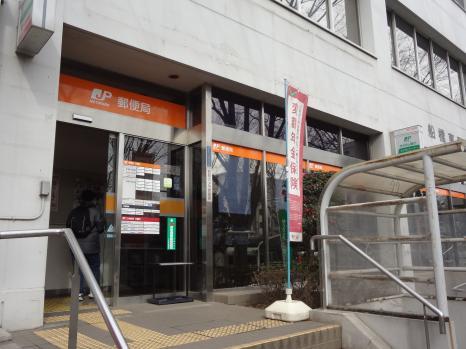 船橋東郵便局(船橋市)|ホーム...