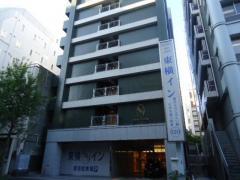 東横イン横浜日本大通り駅日銀前