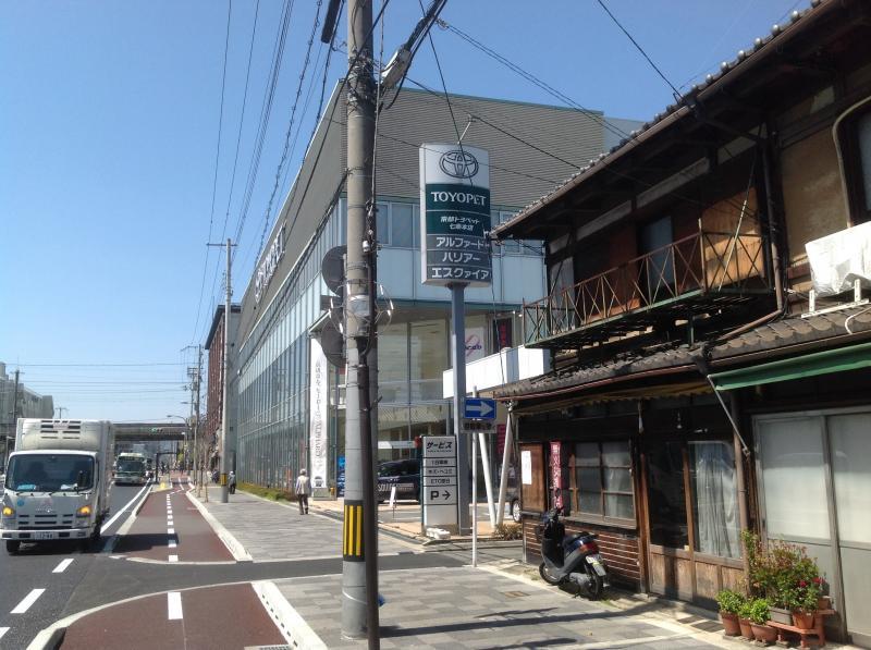 京都トヨペット七条本店(京都市...