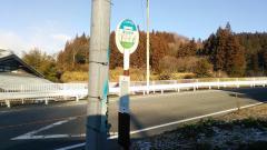 「権田車庫」バス停留所