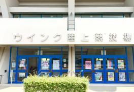 姫路市立陸上競技場