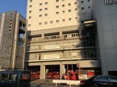 中原消防署