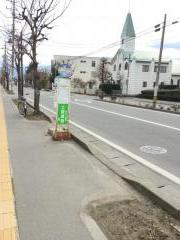 「篠ノ井病院前」バス停留所