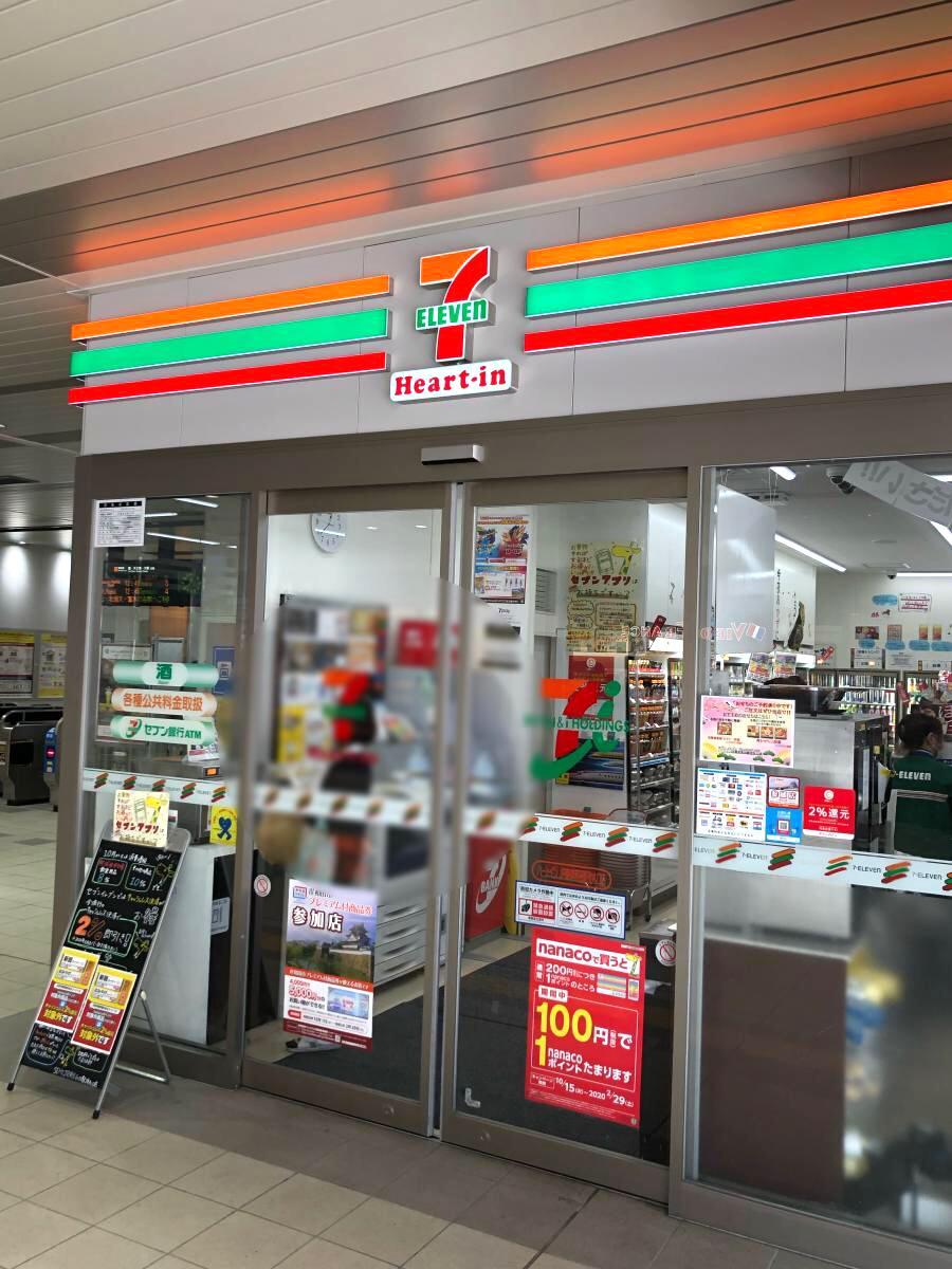 セブンイレブン ハートインJR東岸和田駅改札口店_施設外観
