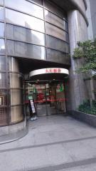 大和証券株式会社 仙台支店