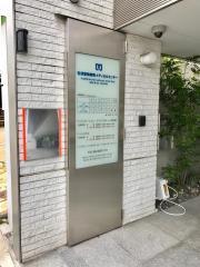 松波動物病院メディカルセンター