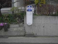 「浅川小学校前」バス停留所