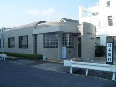沼本歯科医院