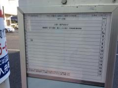 「入舟町1」バス停留所