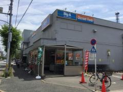 ビッグ・エー 足立西新井店_施設外観