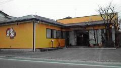 デイジー動物病院