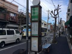 「文花三丁目」バス停留所