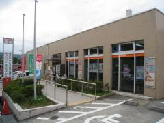 神戸山田郵便局