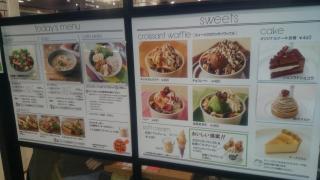 マザーリーフティースタイル 横浜ザ・ダイヤモンド店